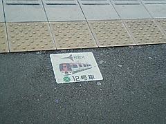 050124_01.jpg