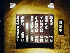 050208_02.jpg