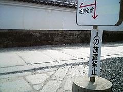 050320_03.jpg