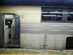 050330_02.jpg