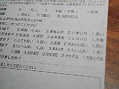 050608_01.jpg