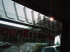 050620_02.jpg