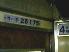 051008_07.jpg