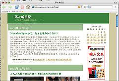 051229_01.jpg