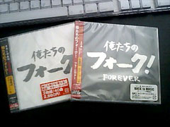 060328_01.jpg