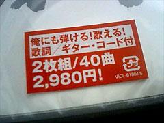 060328_02.jpg