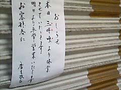 060714_01.jpg