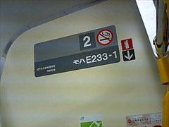 070309_07.jpg