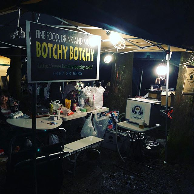 BOTCHY BOTCHY 箱根フェス店、深夜営業中