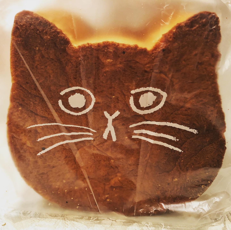ネコな食パン
